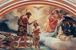 азы-Крещение-Господне1-300x198