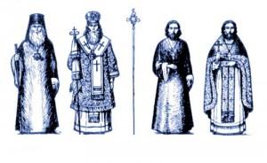 азы-священство-300x184